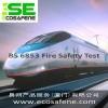 BS 6853载客列车防火规范BS6853