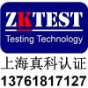CE认证标志,CE认证标记,CE认证标准