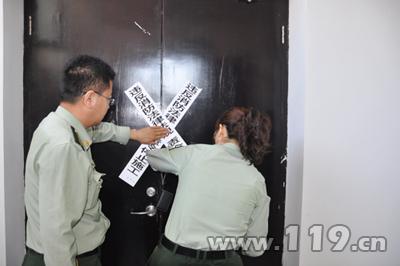 消防部门依法临时查封丽晶酒店 因其ktv用可燃材料装修
