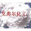 供应化学法氢氧化镁