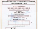 OHSAS18001认证/OHSAS18000认证英文证书含义介绍