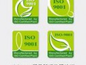 ISO9000质量管理体系认证分析和收益