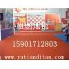 上海防火地毯
