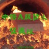 供应 珍珠岩防火板