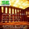 供应建筑保温材料NFP92-507