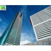 供应建筑材料GB中国标准