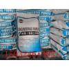 供应丙纶纤维砂浆混凝土纤维