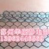 供应防静电PVC帘(辐射威海、烟台、青岛、潍坊、济南)