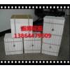 销售陶瓷纤维模块-硅酸铝模块