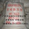 天津亚硫酸氢钠生产厂家推荐