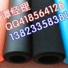 PVC管|PVC麻面把套|PVC发泡橡胶管