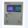 安科瑞Acrel-6000电气火灾监控系统琴台式壁挂式柜体式
