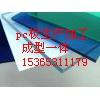 苏州厂家销售阻燃pc板耐力板,低价销售各种厚度pc板材