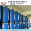 木材防火阻燃剂木材专用阻燃剂-深圳市成企鑫科技有限公司