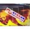 四川成都5-19mm防火玻璃公司供应价格