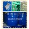 厂家批发玻璃钢阻燃剂,不饱和树脂防火剂,用量少成本低