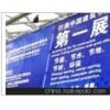 2016第八届上海国际屋顶(立体)建筑绿化材料展