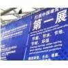 2016年第八届上海国际集成建筑、房屋及建筑钢结构展