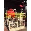 CCS船检ZFPC 系列固定式干粉灭火系统