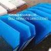 厂家直销蓝色pc板 pc耐力板价格