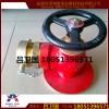 消防栓SN65 旋转栓 室内消火栓