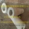 河北廊坊源创保温复合硅酸铝镁管厂家价格