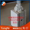 窑炉必备耐火保温保温棉块 硅酸铝纤维模块