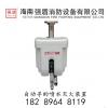 海南自动扫描灭火装置  自动消防水炮生产厂家