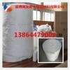 硅酸铝纤维甩丝毯和喷吹毯有哪些区别