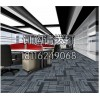 办公员工区域方块地毯 办公地毯 灰色方块地毯 盛苑供
