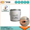 东莞供应薄膜级PC有机硅阻燃剂-0.3-0.5mm薄膜薄片