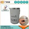 耐候型PC有机硅阻燃剂-Si9805 【超20小时无滴落】