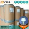 供应PC环保无卤阻燃剂FR-5100