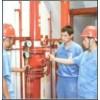 气体灭火 消防验收 消防维护与保养  江苏新世纪消防