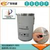 高性价比\耐水解有机硅阻燃剂FR-Si9501 【持久防火】