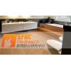 PVC地板Floorscore认证服务