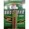 膨胀型防火密封胶、优质封堵材料、膨胀性防火密封胶