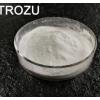 粘胶纤维专用阻燃剂4090-51-1