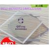 电子电器专用pc板耐力板 高透明pc板材 聚碳酸酯板