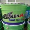 供应西安膨胀型油性电缆防火漆