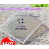阻燃pc板材透明板 pc采光板阳光板 pc实心板耐力板