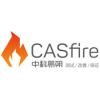 FRP玻璃钢 EN 45545-3 耐火测试