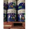 供应室内室外超薄型钢结构防火涂料分水性和油性,不沉淀无味