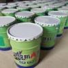 供应电缆防火涂料分水性和油性带证产品包验收