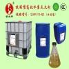 供应锁龙S/AR-10-AB环保抗醇型高效水系灭火剂