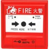 消防手动报警按钮安装高度及间距规范 ,陕西海湾