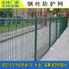 河源工地铁丝隔离栅 厂区黑色围栏网 江门韩式风格物流园钢围墙