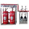 福尔盾消防管网式内贮压七氟丙烷自动灭火装置