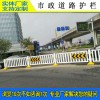 湛江路中三型栏杆 惠州C型港式隔离护栏 深圳标准市政道路护栏