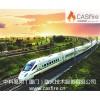法国铁路技术文件